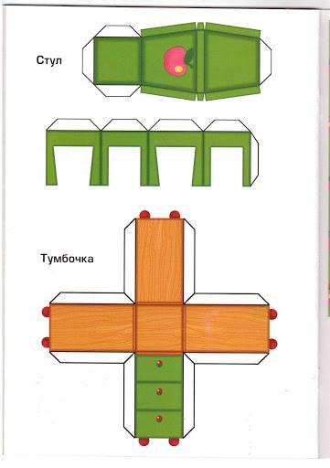 Мебель из бумаги своими руками из бумаги