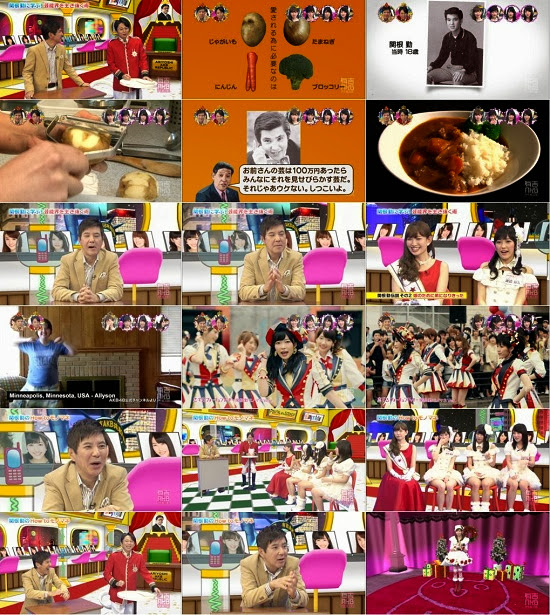 (Web)(360p) AKB48 Team8 – SUMMER STATION 音楽ライブ 160815