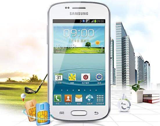 Samsung Galaxy Trend Duos - Spesifikasi Lengkap dan Harga