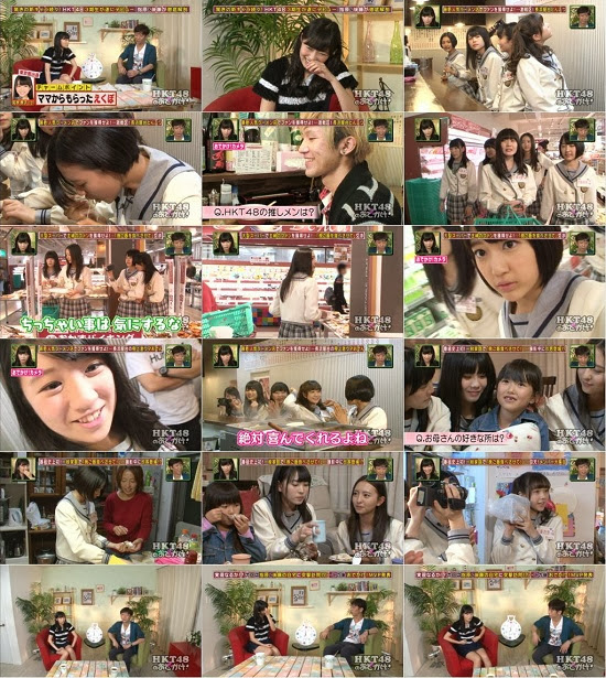 (TV-Variety)(720p) 乃木坂46 – 乃木坂工事中 Nogizaka Under Construction ep66 160807