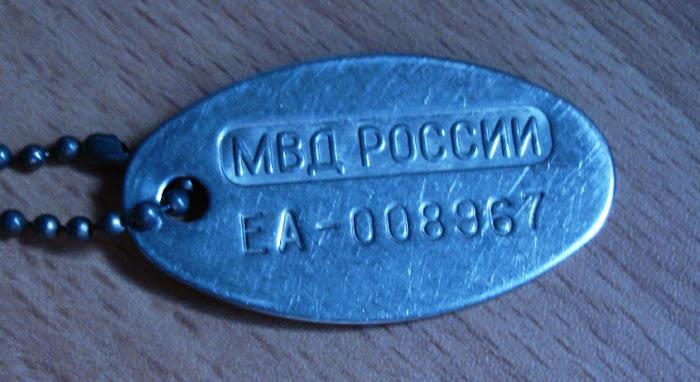rosyjski-niesmiertelnik-wz1997