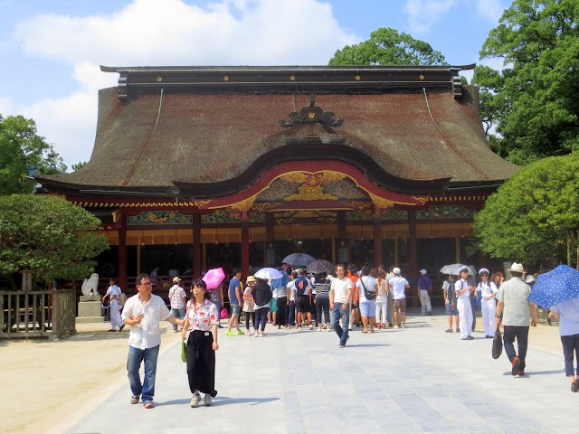 The Dazaifu Tenmangu Shrine