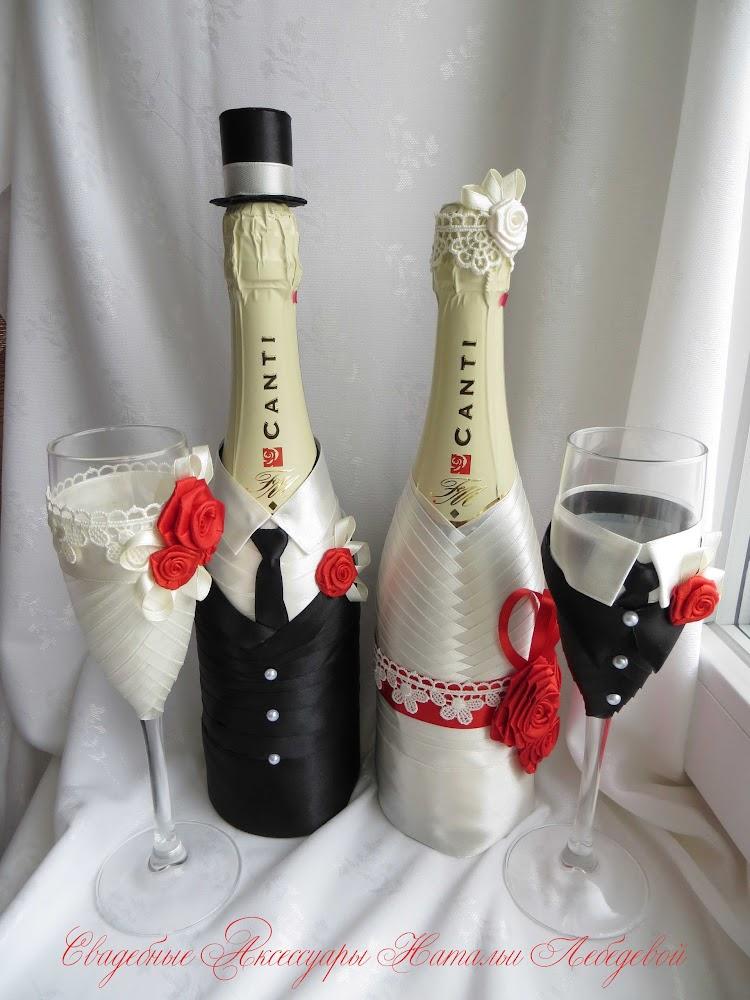 Мастер-класс как украсить свадебные бокалы
