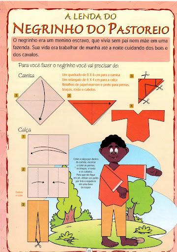 Занятия по модульному оригами