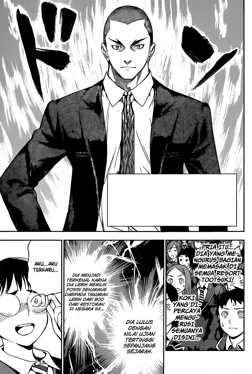 Shokugeki no Souma Chapter 15-12