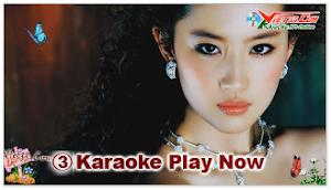 Karaoke - Vườn Cây Của Ba (Beat)