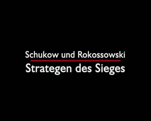 Marsza³kowie II wojny ¶wiatowej / Marshals of WWII Zhukov and Rokossovsky (2004) PL.TVRip.XviD / Lektor PL