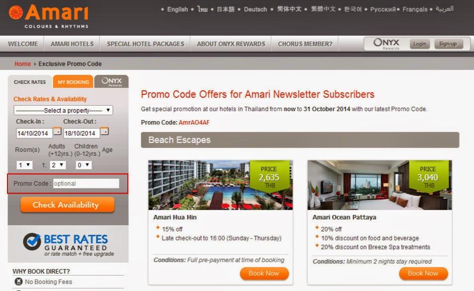 Amari Hotel Promo code