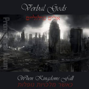 Verbal Gods - When Kingdoms Fall