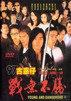 Người Trong Giang Hồ 8 - Thiếu Niên Hạo Nam (1998)