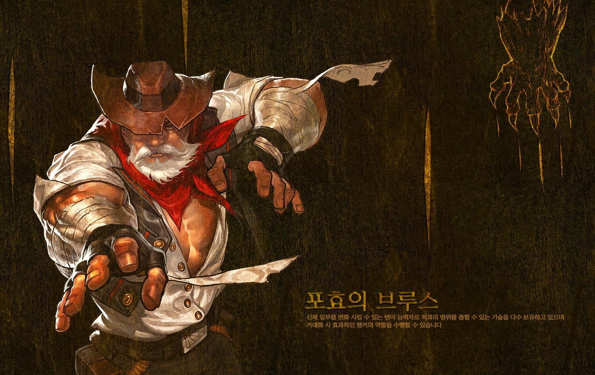 Hình nền tuyệt đẹp của Cyphers Online Hàn Quốc