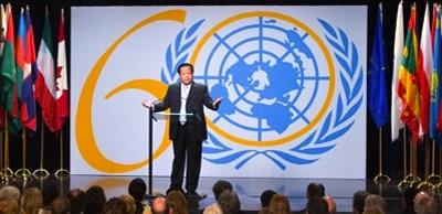 Prem Rawat Maharaji en United Nations Organization - HQ, San Francisco
