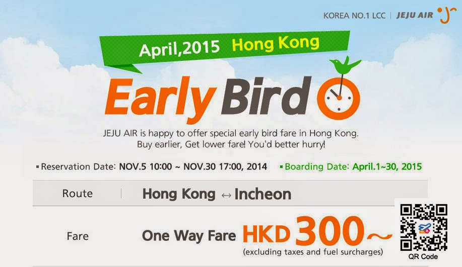 濟洲航空-首爾機票「早鳥優惠」優惠,單程$300起,來回連稅$1,328,11月5日早上10點開賣。