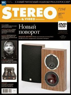 Stereo & Video №8 (август 2014 / Россия)