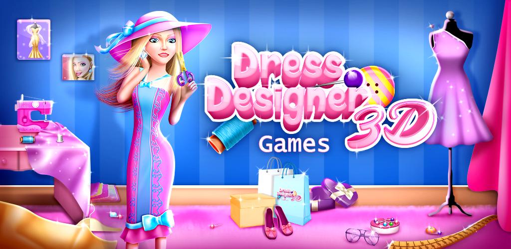Игры делаем дизайн одежды