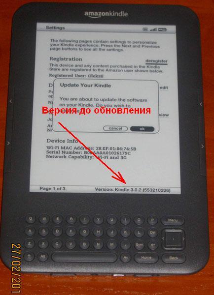 Обзор электронной книги amazon kindle paperwhite 3 новая