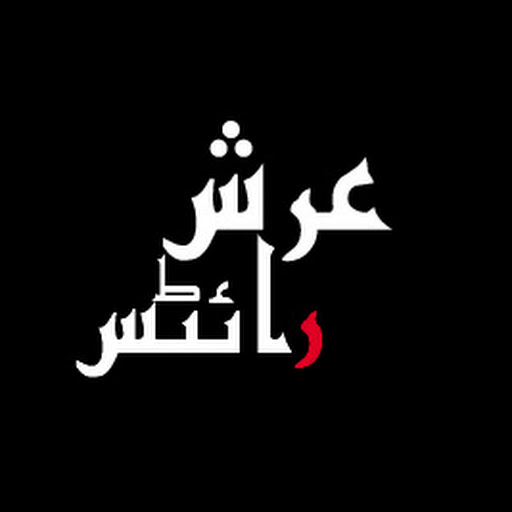 download imamia jantri 2012 free