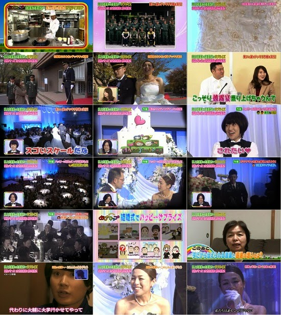 [TV-Variety] 大島優子 – おじゃマップ SP 141224