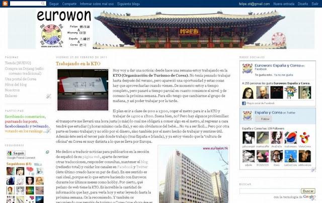 Segundo diseño del blog Eurowon