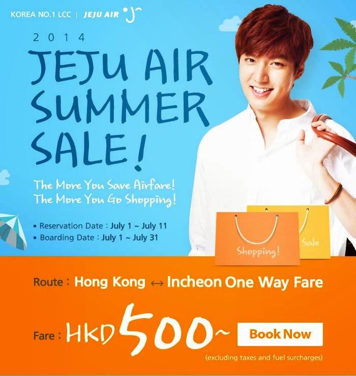 【即時出發】香港去首爾來回機票只需$1,776(連稅)-濟洲航空