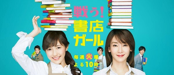 (TV-Variety)(720p) 渡辺麻友 – 戦う!書店ガール ep04 ep05 ep06 150505 & 150512 & 150519