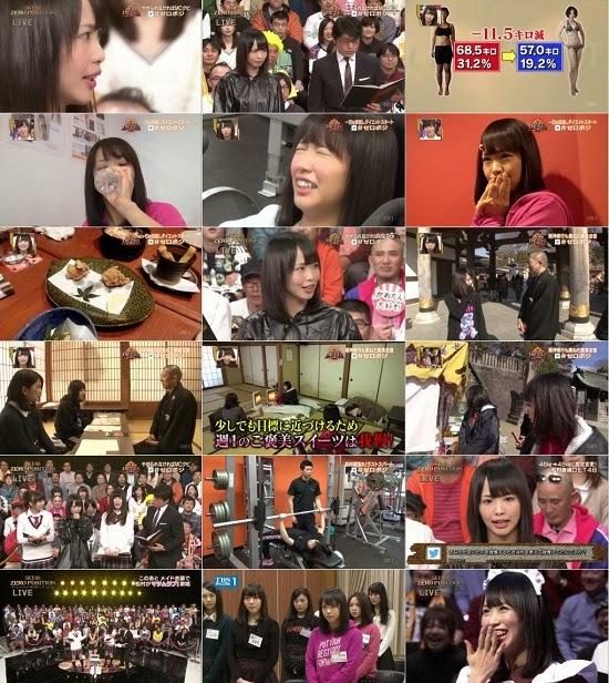 (TV-Variety)(720p) SKE48 ZERO POSITION~チームスパルタ!能力別アンダーバトル~ ep11 150307