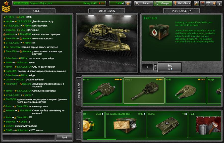 Как создать новый аккаунт в танках онлайн прямо сейчас