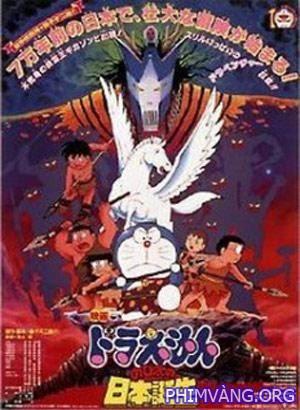 Doremon: Chiến Thắng Quỷ Kamat - Doreamon: Nobita At The Birth Of Japan