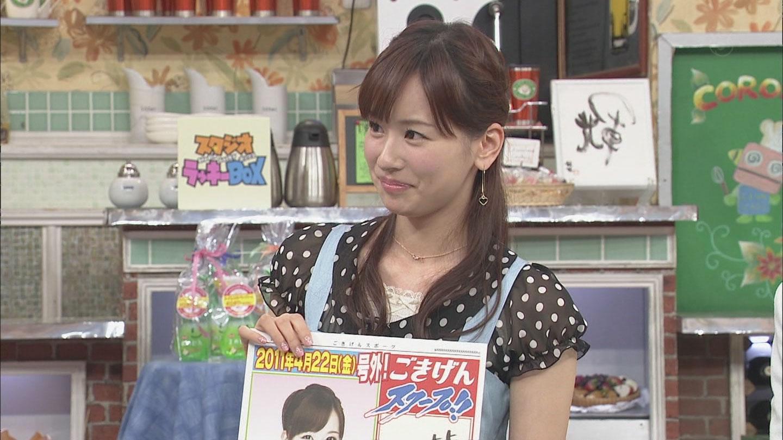皆藤愛子の画像 p1_6
