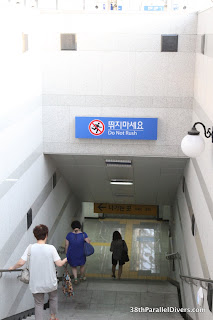 Korea....