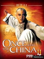 Hoàng Phi Hồng: Phần 2