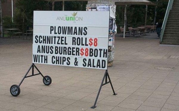 Anus Burger