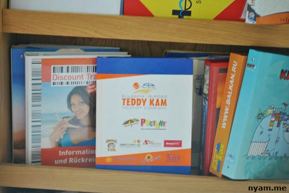 папка Тедди Кама