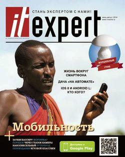 IT Expert №7 (июль-август 2014)