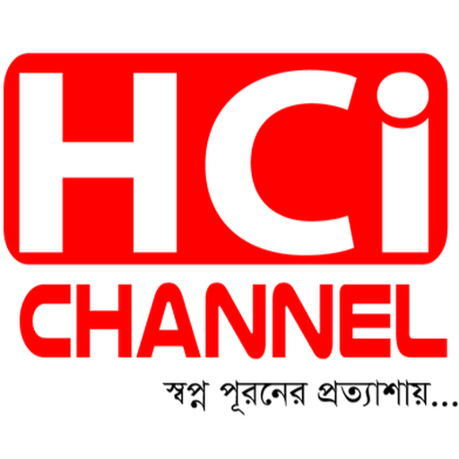 HCI Channel