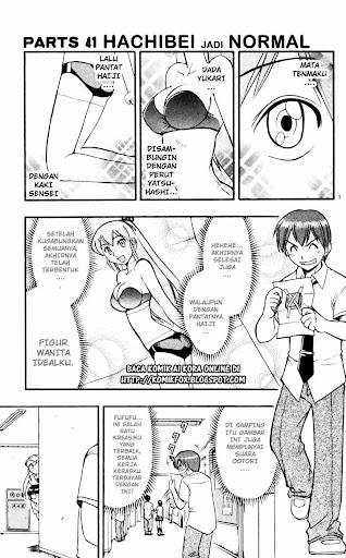 Ai Kora Manga Online 41 page 1