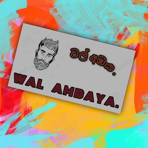 Yahalu Yeheli Mails