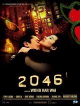 Căn Phòng Số 2046 - Căn Phòng Số 2046