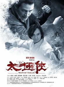 مشاهدة فيلم الاكشن Man of Tai Chi 2013 مترجم اون لاين