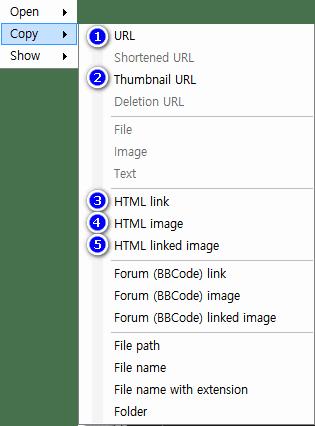 """ShareX 업로드 이미지 """"Copy"""" 컨텍스트 메뉴"""