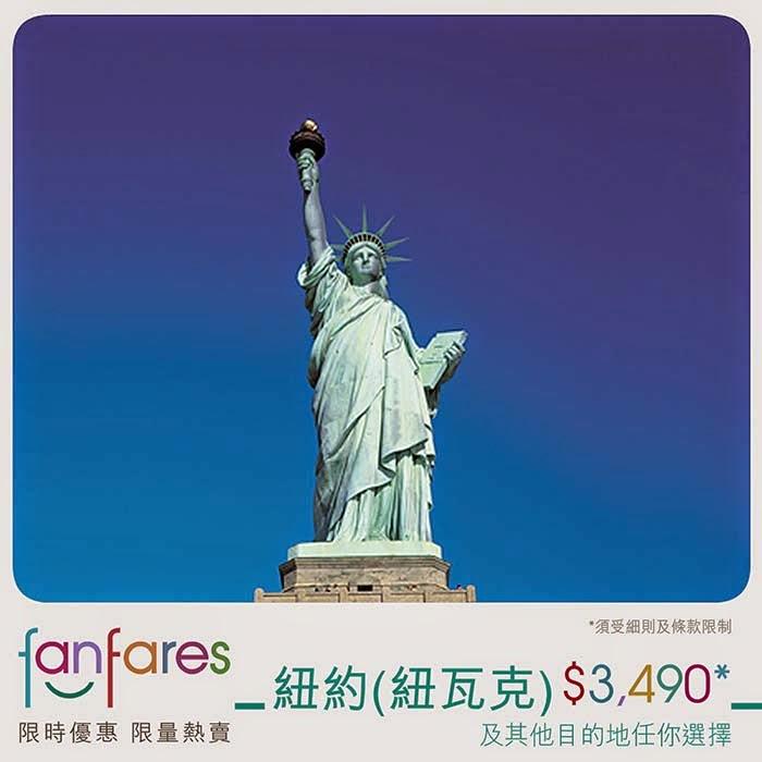 fanfares newyork