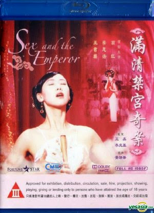 Thành Cung 13 Triều - Sex And The Emperor (1994)