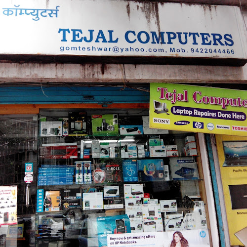 Tejal Computers images, pictures