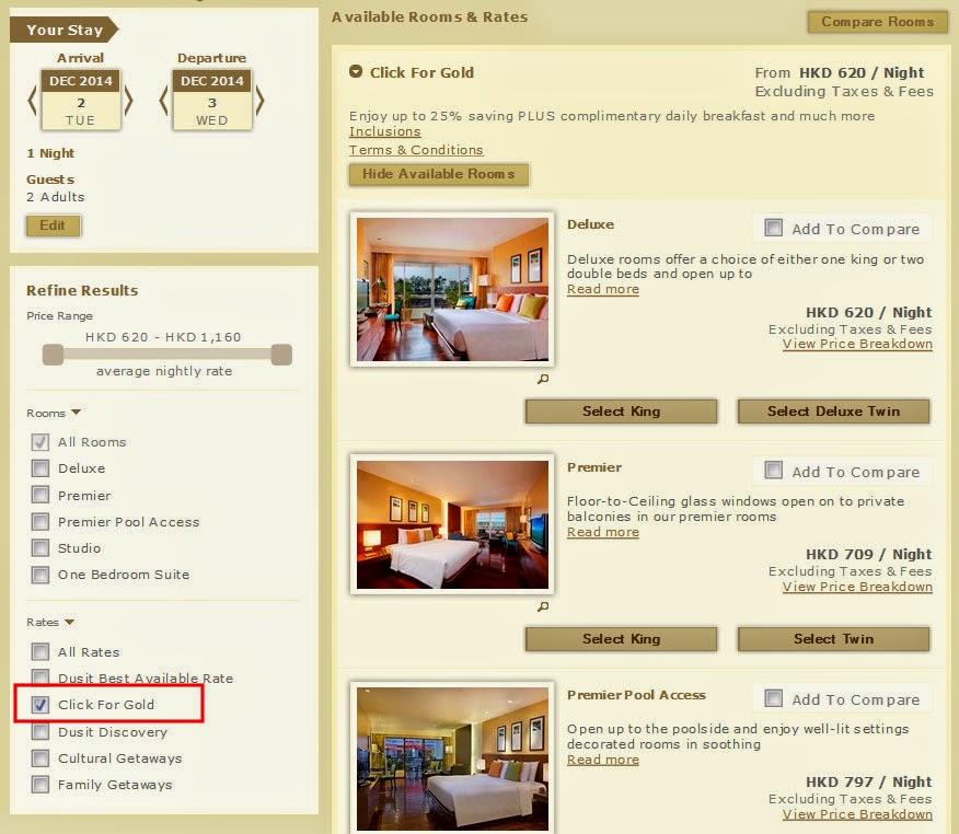 Dusit - *搜尋酒店時,揀「Click For Gold」,先見到是次優惠價。
