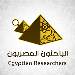Egyptian Researchers - الباحثون المصريون‎ photos, images