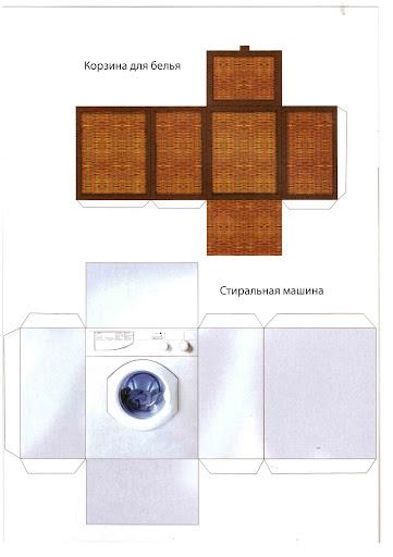 Как сделать из бумаги ванную