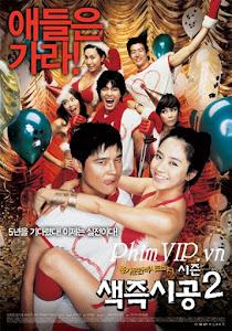 Tình Dục Là Chuyện Nhỏ 2 - Sex Is Zero 2 poster