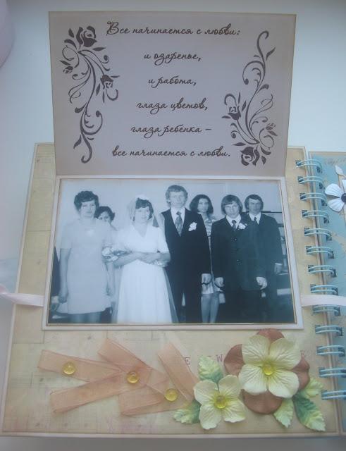 Что подарить родителям на 16 годовщину свадьбы