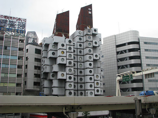 building of strange design