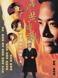 Bá Chủ Bến Thượng Hải - Shanghai Godfather